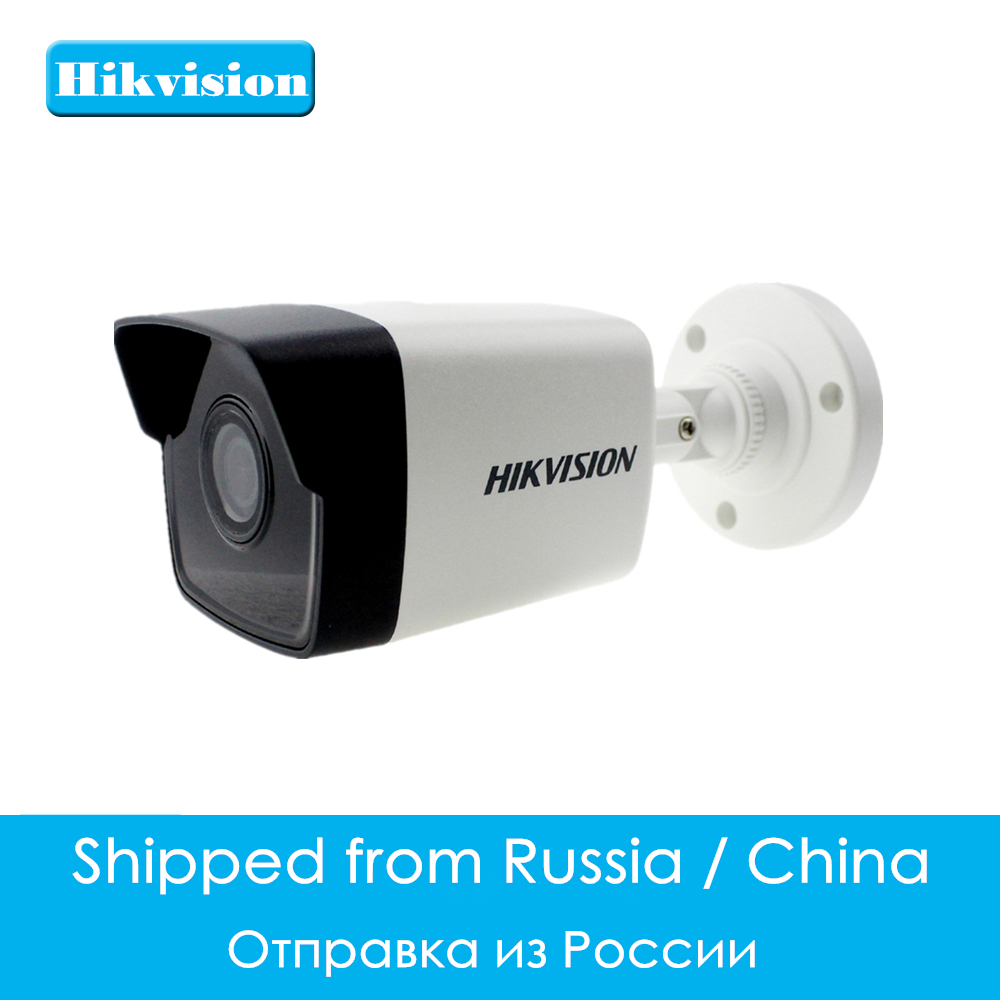 Hikvision Bullet IP Camera DS-2CD1041-I 4MP CMOS 1080P Full HD Security IP Camera Onvif with Day & Night Version 30M IR IP67 original hikvision 1080p waterproof bullet ip camera ds 2cd1021 i camera 2 megapixel cmos cctv ip security camera poe outdoor