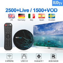 IPTV Spain Italy IUDTV HK1 PLUS Android 8.1 4G+64G BT Dual-Band WIFI Germany Sweden 1 Year Code IP TV Box