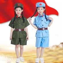 Дизайн, Китайская Красная армейская одежда для детей, косплей, военная форма для девочек и мальчиков, красный армейский костюм сценический костюм