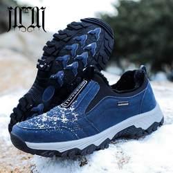 MUMUELI/серый, черный, синий цвет; Новинка 2019 года; дизайнерская Повседневная зимняя мужская обувь; высокое качество; модные роскошные ботинки