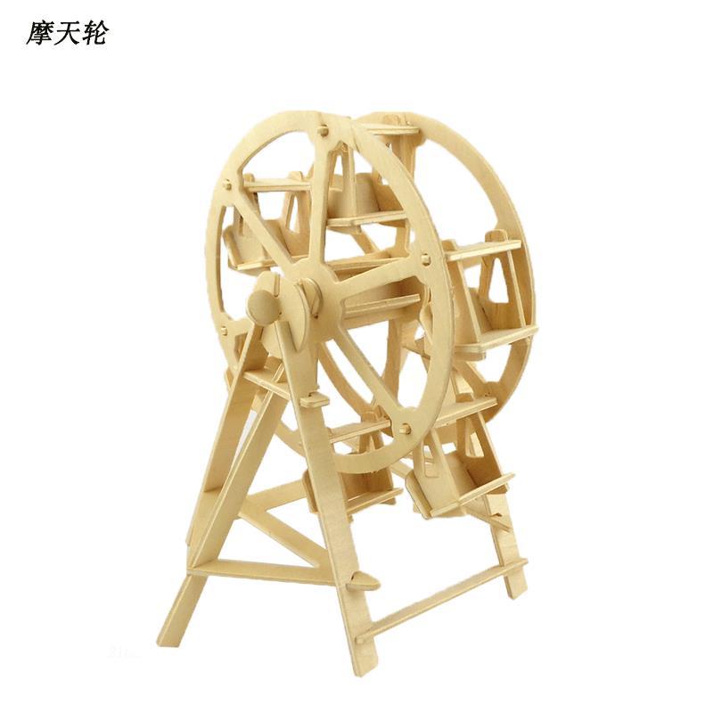 Model Toy DIY Wooden Miniature Jigsaw 3D Puzzle Ferris Wheel