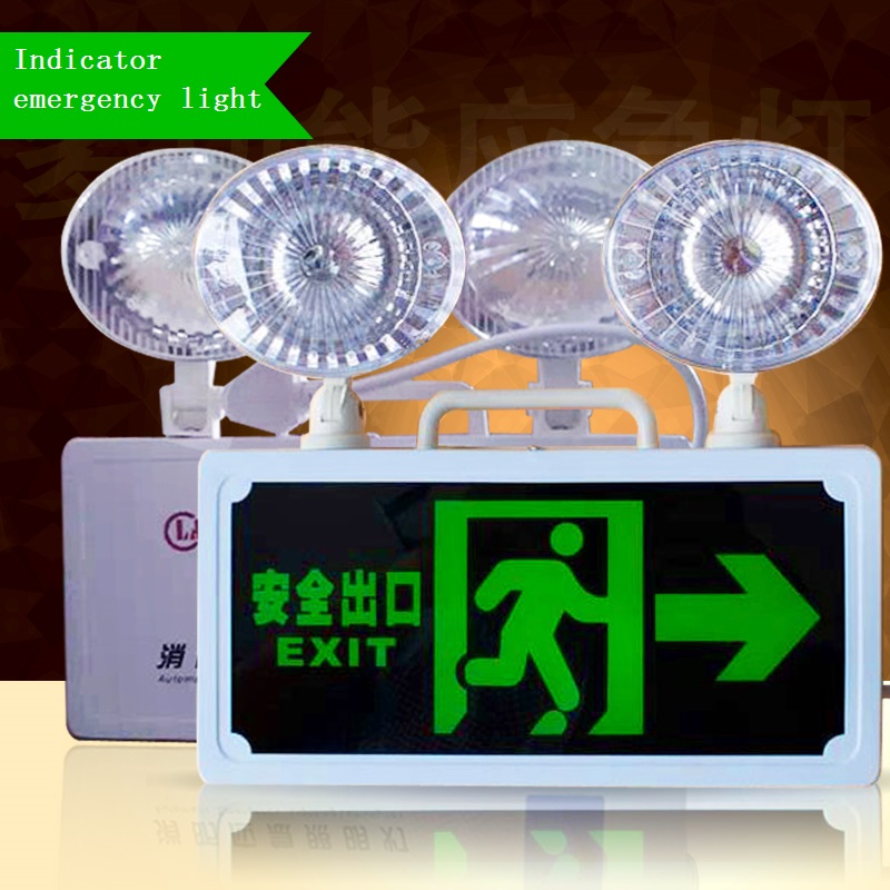 Double Heads Light Fire Emergency Evacuation Lights Multifunctional LED Safety Indicator Light Signs plug in electricity style corridor fire emergency light led safety export indicator sign vacuation passageway marker light