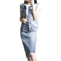 2019 новый весенний джинсовый костюм для женщин, шикарная безрукавка с принтом и Юбки миди из двух предметов, женские комплекты, Повседневная