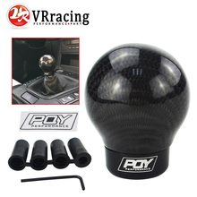 VR - Real Carbon Fiber Aluminum Gear knob Manual Transmission Aluminum PQY Gear Shift Knob For Honda VW BMW W/ PQY sticker GSK07(China)