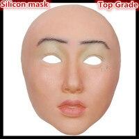 Топ Класс Хэллоуин леди кожи маска силикона женский маска человека силиконовые маски силиконовая Уход за кожей лица маска партия Косплэй Б