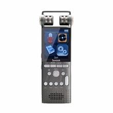 Grabadora de Voz de Audio Digital activado por voz profesional, 8GB, 16GB, USB, dictáfono, reproductor Mp3, grabación PCM, 1536Kbps