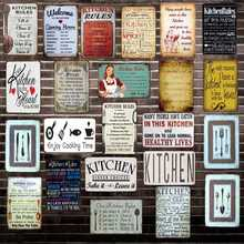 [Mike86] Кухня правило нож вилка ложка металлический знак настенные таблички Плакат на заказ личность живопись декор искусство LT-1697