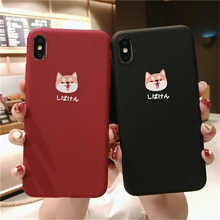 Cartoon Japanese Shiba Inu phone case For iphone X XS XR XSMAX Matte Soft Shell iPhone 6 6s 7 8plus Couple Silicone Case