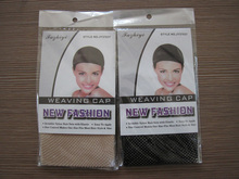 Free Shipping – Heat Resistant Stretchable Black Nude Snood Weaving Wig Cap, Mesh Hair Net, 160pcs