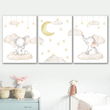 Elephant star Moon Cloud Nursery Wall Art Print Canvas Painting Nordic Canvas Posters And Prints Wall Pictures Baby Kids Room все цены