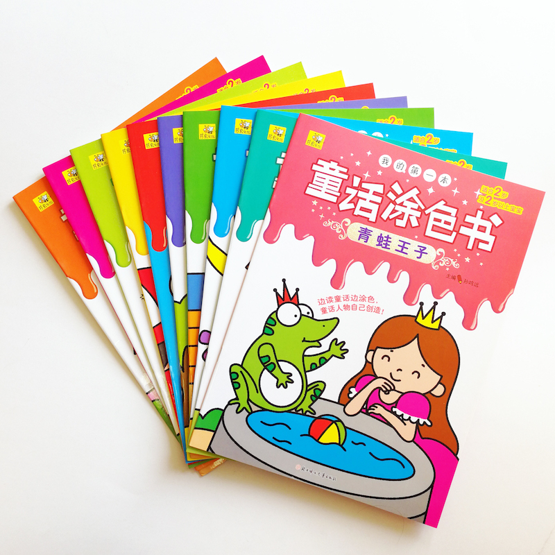 все цены на 10Pcs My first fairy Tale Coloring Books for 2+ Years Old Children Simplified Chinese Characters with Pinyin Early Learning