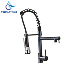 Oil Rubbed Bronze Spring Kitchen Faucet Spring Spout Deck Mounted Single Handle Hole Vessel Mixer Hot & Cold Tap