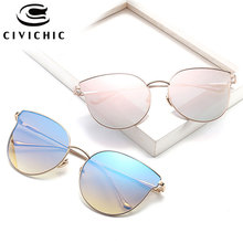CIVICHIC New Fashion Women Cat Eye Sunglasses 2017 Female Gradient Color Mix Oculos De Sol UV400 Street Snap Gafas HD Specs E356