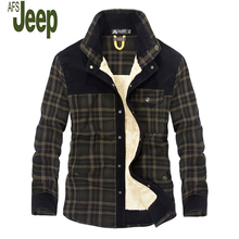 AFSJEEP 2017 Years Men's New Pure Color Stitching Flannel Shirt Fashion Leisure Shirt Comfortable Breathable Big Size 3 XL  170