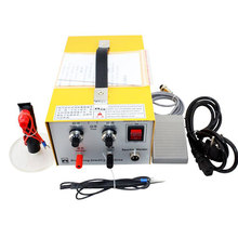 Jewelry Spot Welding Machine Handheld Spot Welder Welding Machine For Gold and Silver Jewelry Processing DX-30A(China)
