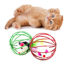 2017 Popular New Cat Toy Mouse Ball Lovely Kitten Gift Funny Play Toys Mouse Ball Best Gift For Pet Cats Products