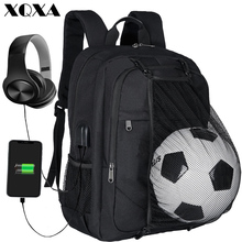 XQXA  Laptop Backpack Men with Ball Net School Bag Black Rucksack for Boys USB Charging Port Casual Travel Bagpack