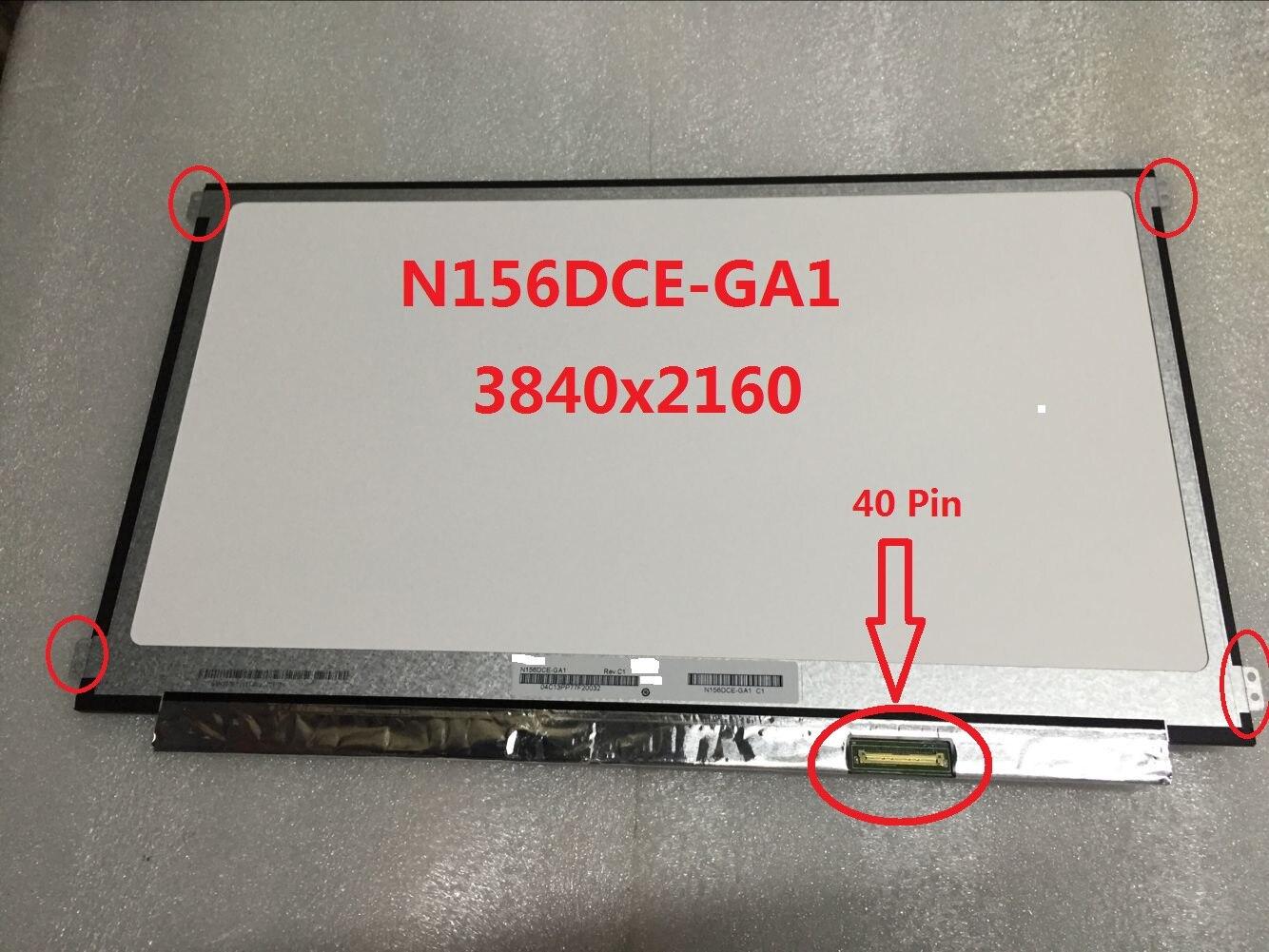 15.6 N156DCE-GA1 N156DCE GA1 Laptop LED LCD Display Panel Screen 4K 3840x216015.6 N156DCE-GA1 N156DCE GA1 Laptop LED LCD Display Panel Screen 4K 3840x2160