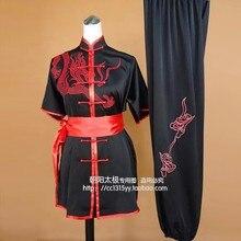 Customize Chinese wushu uniform Kungfu clothing Martial arts suit taolu match clothes for men women children girl boy kids