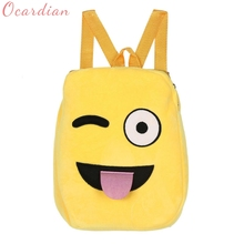 Ocardian Brand School Bag Cute Shoulder School Child Bag Backpack Satchel Mochila