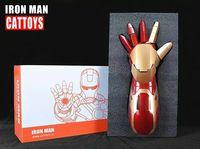 Перчатки железного человека с лазерами