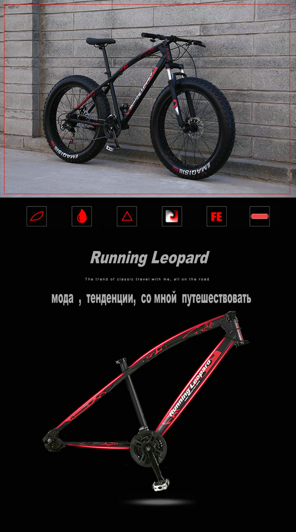 HTB1s1XsceGSBuNjSspbq6AiipXaJ Fat Bike Speed Change Cross-country Mountain Bike, 4.0 Super Wide Tires, Snow Sand Bicycle, Male And Female Student Bicycle