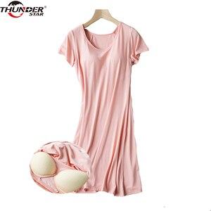 Image 1 - 女性カジュアルナイトドレスパジャマ内蔵ブラジャーパッド入り半袖固体ネグリジェラウンジドレス女性夜の睡眠ドレス