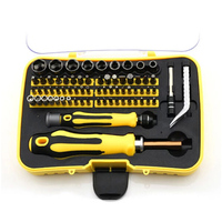 Combined Screwdriver Tool Suit Computer Phone Household Tear Open Outfit Screwdriver