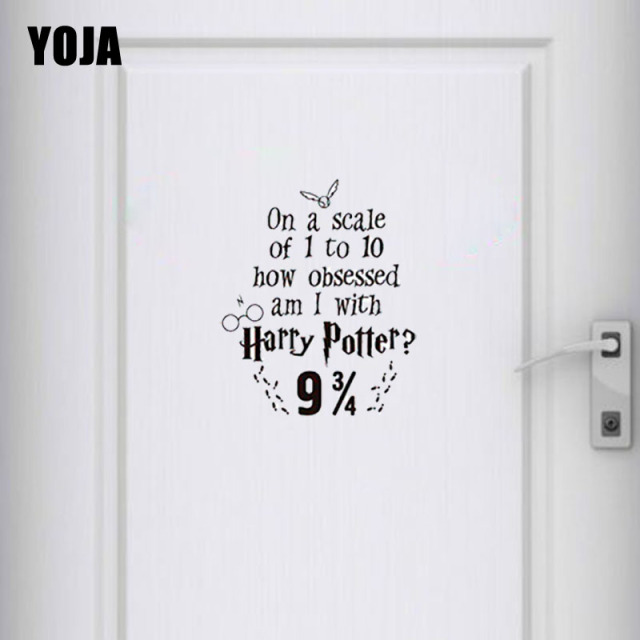 Yoja harry potter platform 9 3 4 kids room creative wall sticker vinyl door decals
