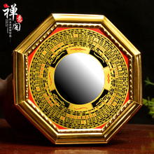 Lucky alloy bagua mirror convex mirror concatenations mirror lucky decoration mirrorchild Home crafts gift  wall dies wedding