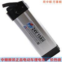 Бесплатная Зарядное устройство для 24 В 15AH литий ионный Аккумуляторы для E Bikes/все оборудование Источники питания