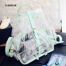 Kibdream Лето 2017 г. новые женские прозрачные плечи корейский персонализированные сумка Бесплатная доставка
