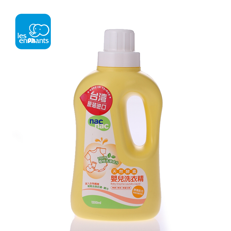 Detergent For Baby Clothes | Nac Nac Baby Cute Natural Enzyme Baby Clothes Detergent Baby 1200m