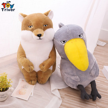 Lazy Plush Toucan Wolf Big Mouse Bird Crow Toy Stuffed Animals Doll Baby Kids Birthday Christmas Gift Home Decor Craft Triver