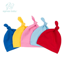 New Comfort Cartoon Baby Toddlers Cotton Sleep Cap Headwear Cute Hat Mult-color