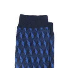 Men's Colorful Socks 5 Pairs Set