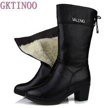 Buty zimowe futro wełniane wewnątrz ciepłe buty damskie buty na wysokim obcasie buty ze skóry naturalnej ręcznie robione buty śnieżne obuwie Botas