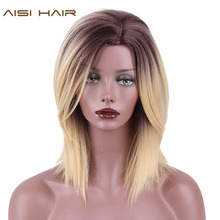 AISI HAIR 16″ High Temperature Fiber Short Straight Synthetic Ombre Blonde Color Wigs for Black Women