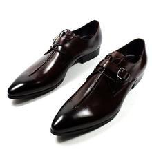 Кожаные туфли с пряжкой, Мужские модельные туфли, обувь для вождения, мужская повседневная обувь в деловом стиле