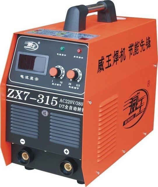 Инверторы электрический сварочный аппарат ресанта полуавтоматический сварочный аппарат отзывы