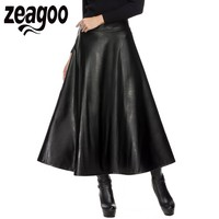 Zeagoo Autumn Winter Women Skirt Fashion PU Leather Solid Long Skirt High Waist Pleated Swing Vintage