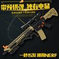 2017 hot limited edition M4 Terminator Toy Gun Electric Water Bullet Bursts Gun Outdoors Battle Paintball CS Cool Black Toy Gun