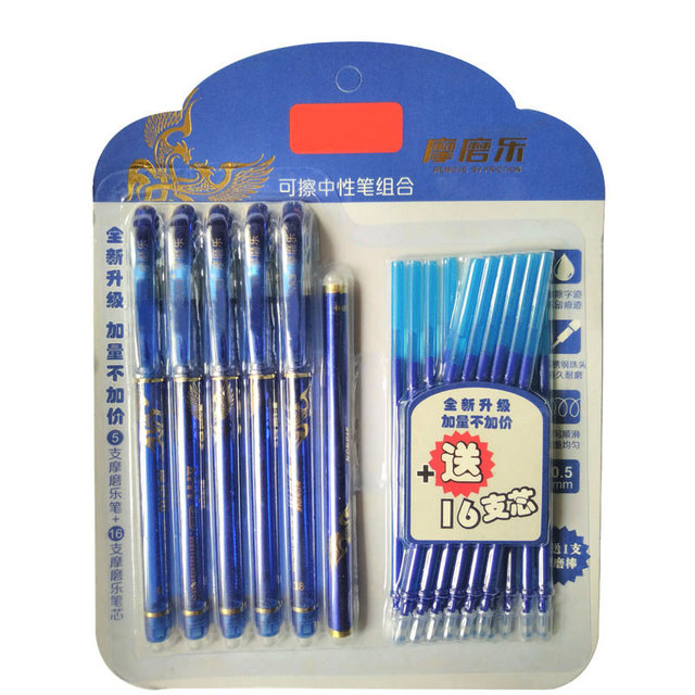 DELVTCH 0.5MM Erasable Suit Gel Pen Blue/Black Ink Magic Erasable Pen Refill and Pen Set For School Student Office Writing Tools 2