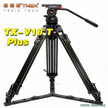 TRIX TERIS V18T Carbon Fiber Heavy Duty Professional Tripod Legs With 100mm Bowl Fluid Head For RED C300 BMCC Video Camera Tilta