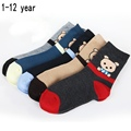 5 pairs/lot spring&autumn 100% cotton Cute cartoon children socks boys with girls socks  Solid Color baby socks 1-9 year