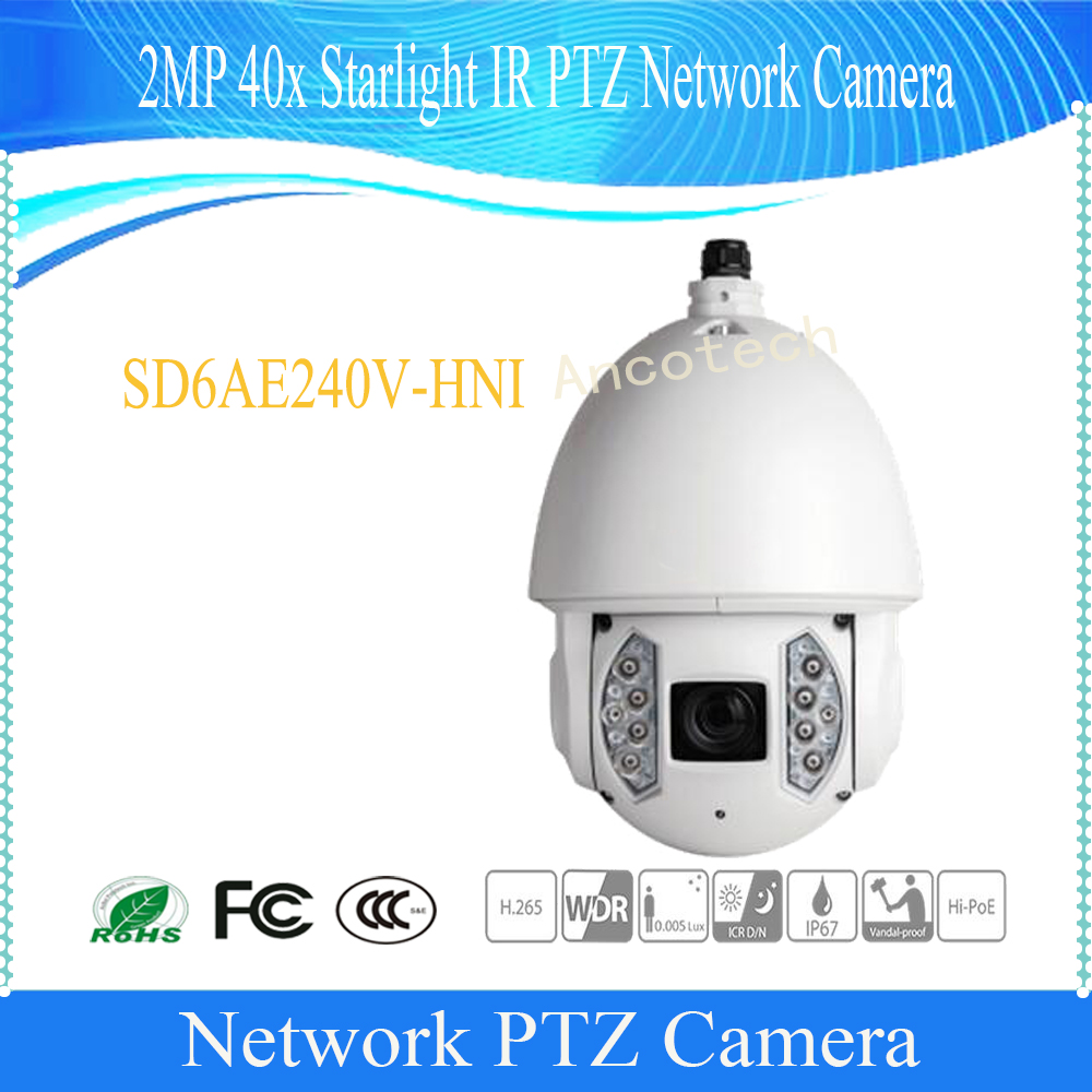 DAHUA Outdoor IP Camera 2MP 40x Starlight IR PTZ Network Camera IR IP67 IK10 With Hi-POE without Logo SD6AE240V-HNI dahua 2mp full hd 20x network ptz dome camera ip67 vandalproof poe without logo sd60220t hn