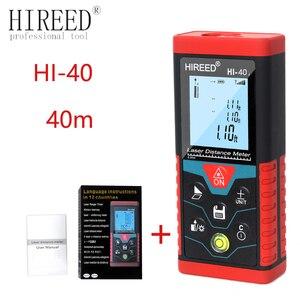 Image 4 - HIREED เลเซอร์ 40M 120M 100M Digital Rangefinder trena เลเซอร์ช่วง Finder สร้างวัดอุปกรณ์ไม้บรรทัด