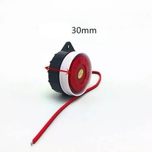 5 V 12 V קצר פעיל/פסיבי מיני Wired סירנה צופר עבור אזעקת אבטחת מערכת אזעקה רועש