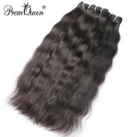 9A Prom Queen Hair Raw Indian Virgin Hair Bundles Natural Straight Human Hair Extension 1 3 4 P/Lots Free Shipping