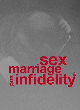 《性爱,婚姻和背叛》2014年美国剧情,喜剧电影在线观看